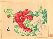 Eiichi Kotozuka 1906-1979 - Fifty Kinds of Flowers - Hollyhock