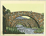 Unichi Hiratsuka 1895-1997 - Megane Bridge