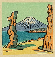 Unichi Hiratsuka 1895-1997 - Mt. Fuji in Spring