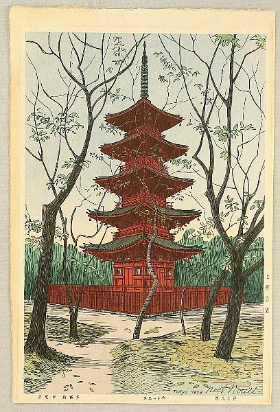 Noel Nouet 1885-1944 - Ueno Park