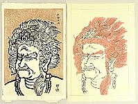 Nisaburo Ito 1910-1988 - Fudo-Myo-o - Trial Proof and Watercolor
