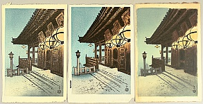 Nisaburo Ito 1910-1988 - Nigatsudo Temple - Two Trial proof prints and the original water color