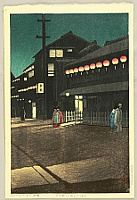 Hasui Kawase 1883-1957 - Collection of Scenic Views of Japan II - Soemoncho District in Osaka
