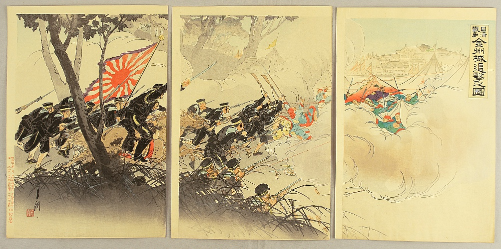 Sino - Japanese War - By Gekko Ogata - 1859-1920