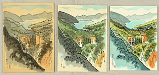 Nisaburo Ito 1910-1988 - Lake and Waterfalls