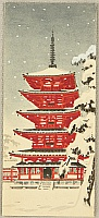 Nisaburo Ito 1910-1988 - Five Storied Pagoda