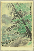 Eiichi Kotozuka 1906-1979 - Mt. Arashi in Rain