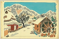 Eiichi Kotozuka 1906-1979 - Kurama Road