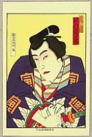 Hosai Baido 1848-1920 - Kabuki - Nakamura Sojuro