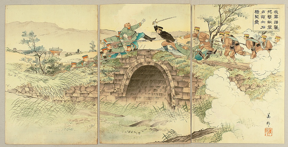 Biho Hirose active  ca. 1900-1910 - Bridge - Russo-Japanese War