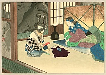 Konobu Hasegawa fl.ca. 1867-1879 - Family Treasure
