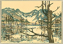 Susumu Yamaguchi 1897-1983 - Lake of Ghostly Trees