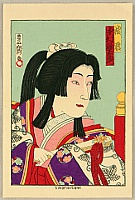 Hosai Baido 1848-1920 - kabuki - Nakamura Utaemon