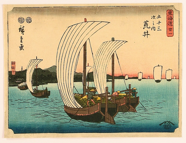 Tokaido Fifty-three Stations (Kichizo) - Arai - Ando Hiroshige