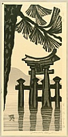 Gihachiro Okuyama 1907-1981 - Torii Gate at Miyajima