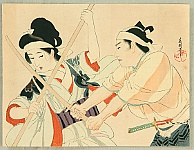 Eiho Hirezaki 1881-1968 - Fighting Lesson