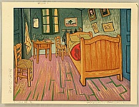 Gihachiro Okuyama 1907-1981 - Bedroom in Arles -  La Chambre  Arles - Van Gogh