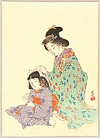 Chikuha Odake 1878-1936 - Sisters