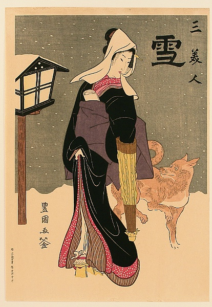 Toyokuni Utagawa 1769-1825 - Three Beauties - Snow
