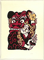 Yoshitoshi Mori 1898-1992 - Lion Dancer