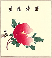 Seiho Takeuchi 1864-1942 - Peony