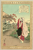 Yasuji Inoue 1864-1889 - Kyodo Risshi -  Hotokenyo
