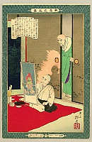 Yasuji Inoue 1864-1889 - Kyodo Risshi -  Myotaku