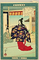 Yasuji Inoue 1864-1889 - Kyodo Risshi -  Shizuka Gozen