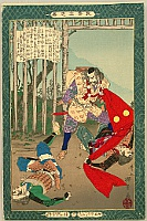 Yasuji Inoue 1864-1889 - Kyodo Risshi -  Murakami Yoshimitsu