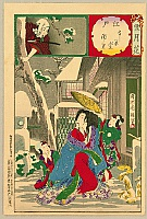 Setsu Getsu Ka - Chikanobu Toyohara