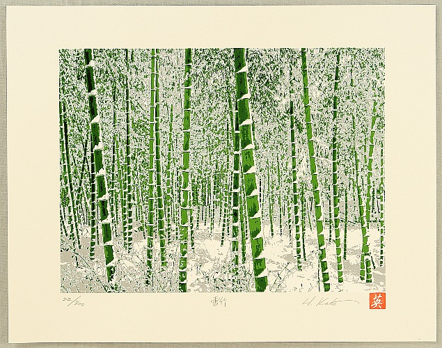 Hideaki Kato born 1954 - Bamboo in Snow