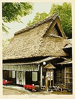 Inn at Sagano - Hideaki Kato born 1954