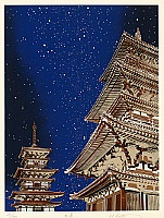 Hideaki Kato born 1954 - Starlight