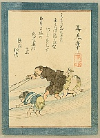 Bunei Tosaka 1783 - 1852 - Fishing