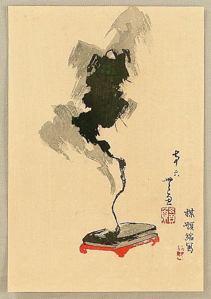 Bairei Kono 1844-1895 - Magic Dragon in Smoke