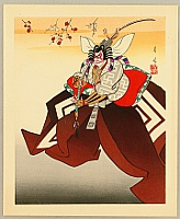 Gekko Ohashi 1895-? - Shibaraku - Kabuki