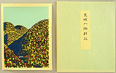 Unichi Hiratsuka 1895-1997 - Forest on Mt. Amagi