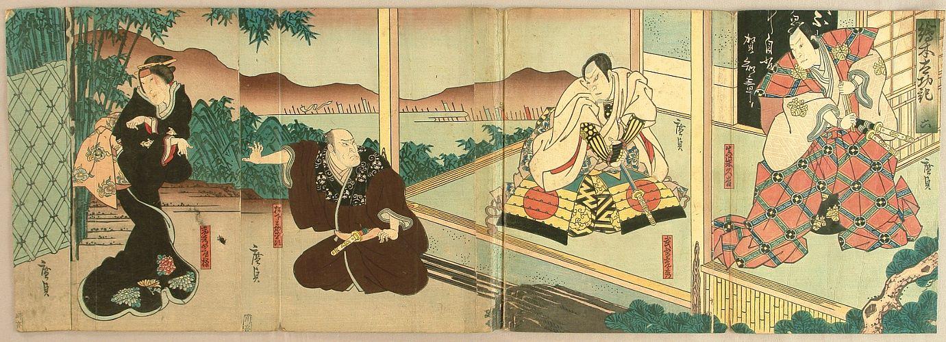 Hirosada Utagawa active ca. 1820-1860 - Kabuki - Seppuku Suicide