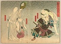 Hirosada Utagawa active ca. 1820-1860 - Kabuki - in the Snow