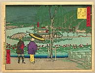 Hiroshige III Utagawa 1842-1894 - Kokon Tokyo Meisho - Shinobazu Pond