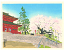 Eiichi Kotozuka 1906-1979 - Shrine and Cherry Tree