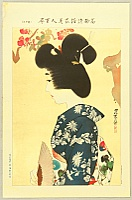 Shinsui Ito 1898-1972 - One Hundred Beauties in Takasago-zome Light Kimono - Beauty in Autumn