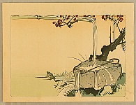 Zeshin Shibata 1807-1891 - Water Basin