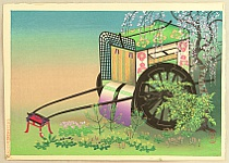 Bakufu Ono 1888-1976 - Ox cart - right