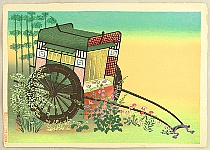 Bakufu Ono 1888-1976 - Ox Cart - left