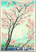 Shien  fl.ca. 1930-50s - Mt. Fuji and Cherry Blossoms