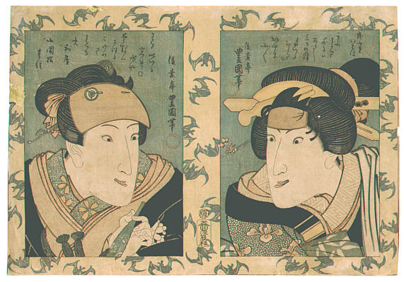 Toyokuni II Utagawa 1777-1835 - Two Actors