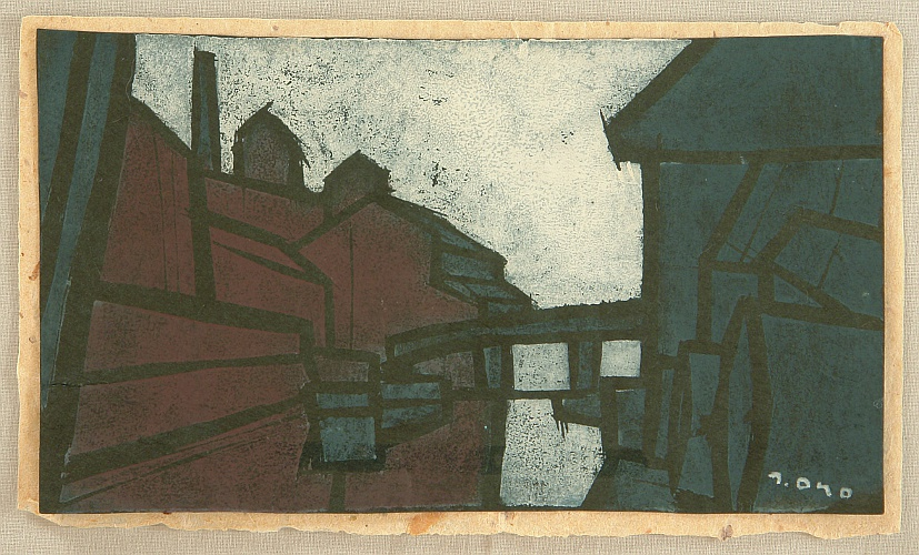 Tadashige Ono 1909-1990 - Factory