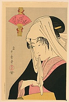 Utamaro Kitagawa 1750-1806 - Beauty with Cloth