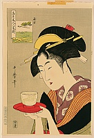 Utamaro Kitagawa 1750-1806 - Six Famous Beauties - Okita